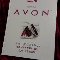 Avon. Cum a fost creată compania N1 pentru femei