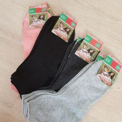 New Belarusian socks