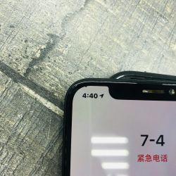 Εμφάνιση iPhone 10 X, πρωτότυπο