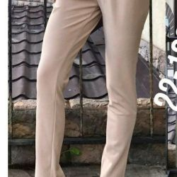 Pantolon bej ve siyah yeni
