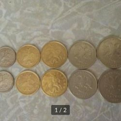 coins set 1999