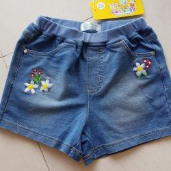 Shorts new size 110