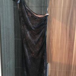 New guipure dress Top secret