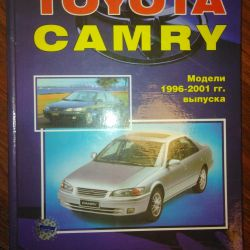 Service Manual Toyota Camry 1996-2001
