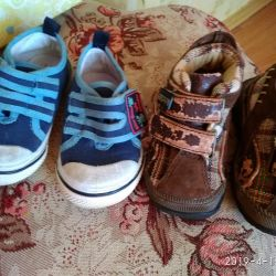 Shoes on a boy pack
