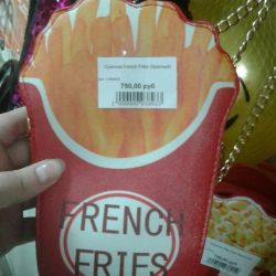 Γαλλική τσάντα πατάτας