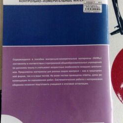 Manuals in the Russian language.