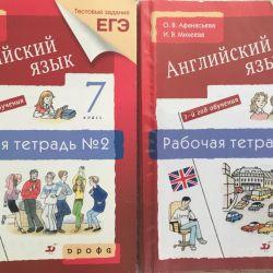 7. sınıfta İngilizce çalışma kitapları.