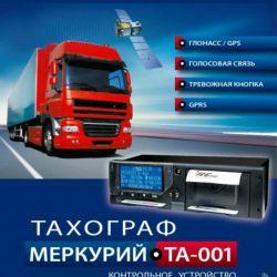Tachograph mercury TA-001 new without sczi