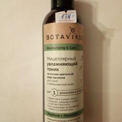 Tonic hidratant micavar Botavikos