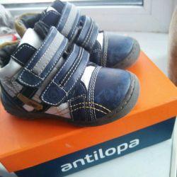 Αντικείμενα μπότες