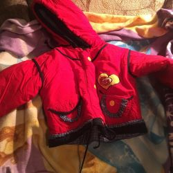 Children's jacket
