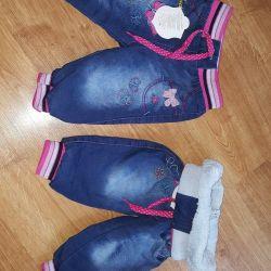 New warm jeans