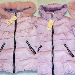 Νέο σακάκι, ροζ, υπάρχει κουκούλα + γούνα (