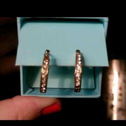 Σκουλαρίκια με δαχτυλίδια