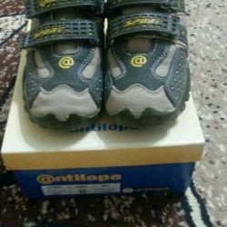 Sneakers Antelope
