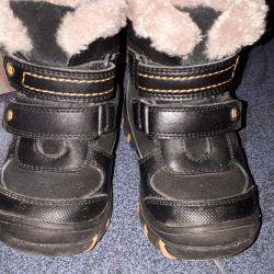 Μπότες μπότες