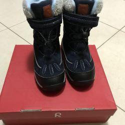 Ιδανικό Reima Samoyed μπότες