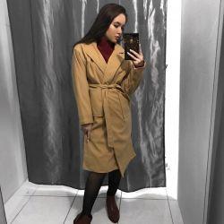 Παλτό νέο μπεζ