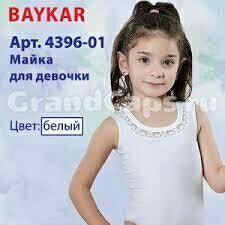 T-shirts για κορίτσια της εταιρείας Baikar