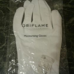 New Gloves for manicure