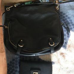 Τσάντα + πορτοφόλι που χρησιμοποιείται