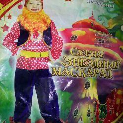 Carnival costume.