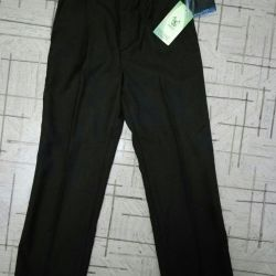 New skinny pants tm Smena