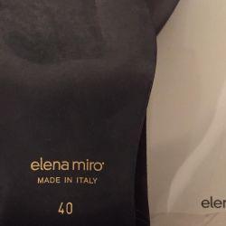 Boots Elena Miro 40 new leather
