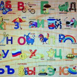 Alphabet. NEW Floor puzzle giant.