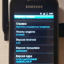 Смартфон Samsung Galaxy Gio GT-S5660