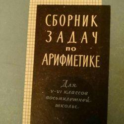 TA Peskov și alții. O colecție de probleme în aritmetică în 1963.