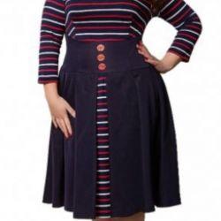 Το μέγεθος φόρεμα 52-58