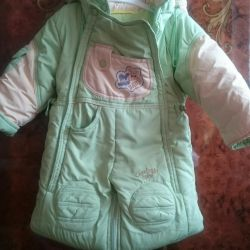 Transforming overalls winter children's 80 cm
