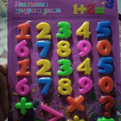 Numbers on a magnet