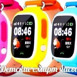 Παιδικό Smart Watch Q90