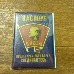 Καλύψτε ένα διαβατήριο σοβιετικού τύπου