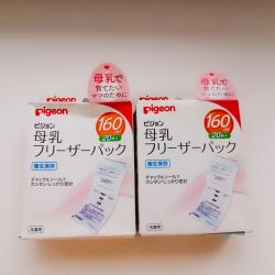 Pigeon Milk Packages / Japan