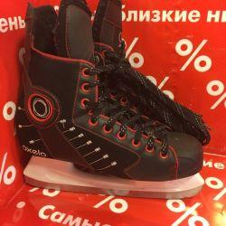 παπούτσια oxelo comp3 του
