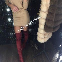 Sale of dresses
