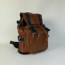 Genuine leather backpack!