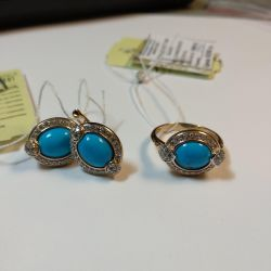 Kit 585 new with turquoise