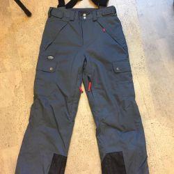 Açık hava etkinlikleri için pantolonlar (kayak)