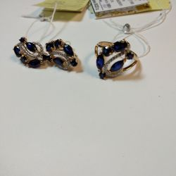 Kit 585 new with sapphires