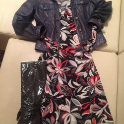 👗 Φόρεμα