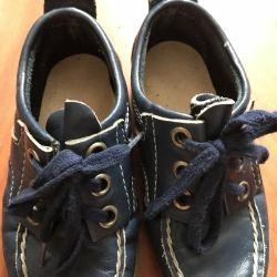 Μπότες φθινοπώρου