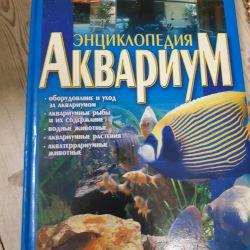 Encyclopedia Aquarium