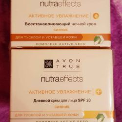 Set of face creams Avon True