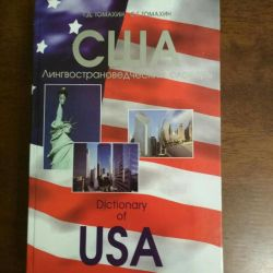 United States Linguistic and Cultural Dictionary