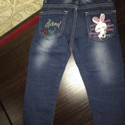 Jeans 2-4